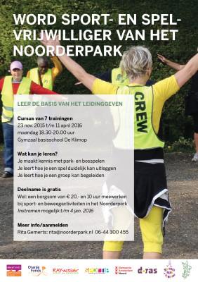 noorderpark_sport_voor_1
